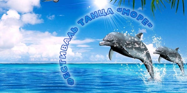background calendar IPADO Sea-min